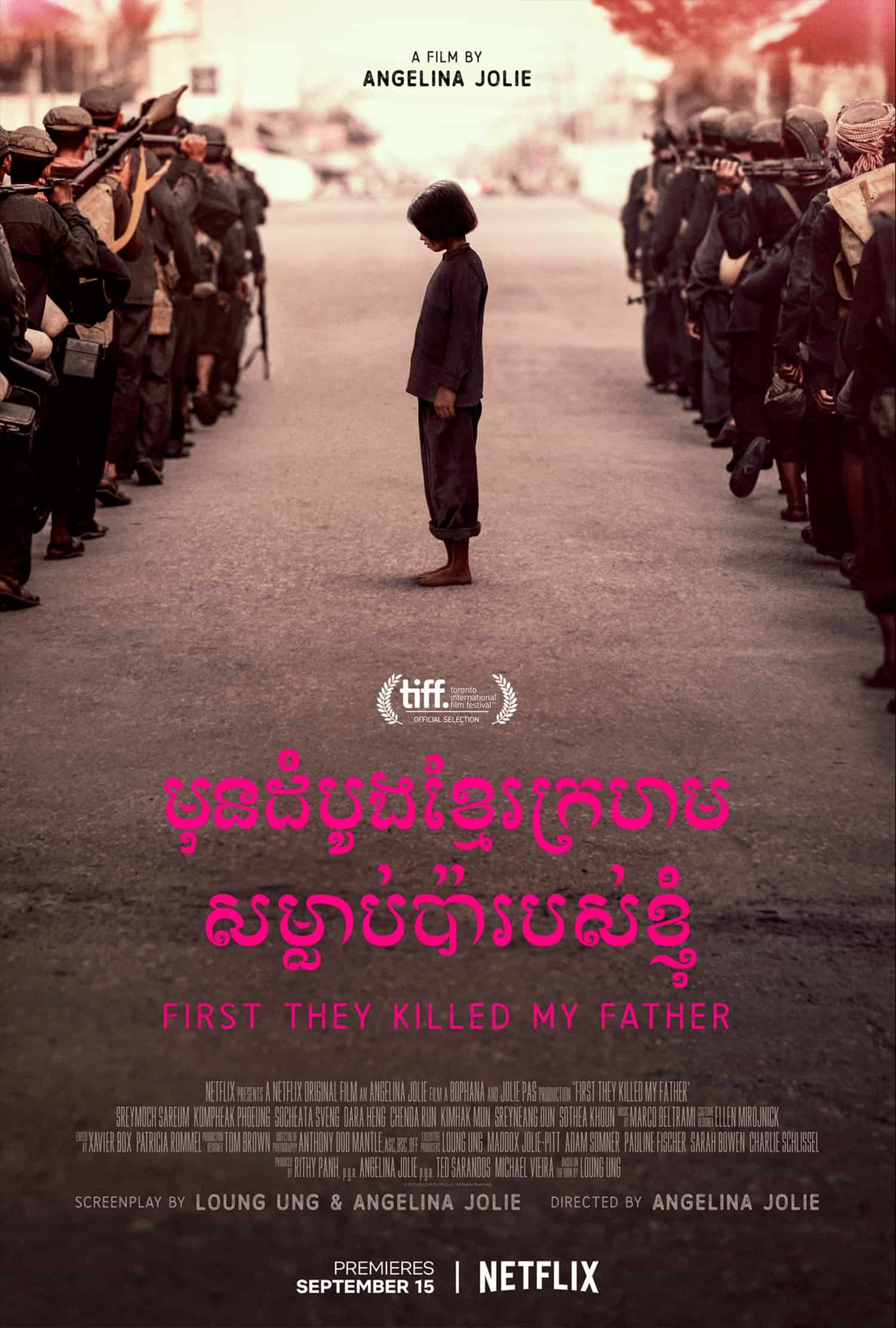 first-they-killed-my-father-movie-poster